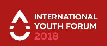IYF-2018-OFFICIAL_INVITATION-ENG-1.pdf-Adobe-Acrobat-Pro-376x163